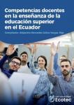 Competencias docentes en la enseñanza de la educación superior en el Ecuador